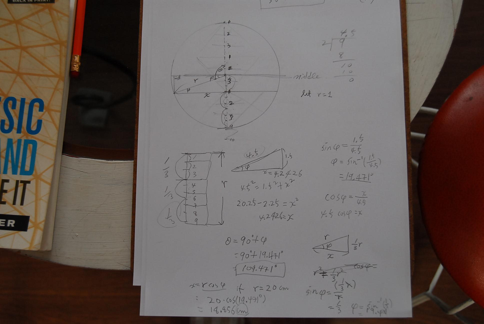 [Image: floor_radius_formula1.jpg]