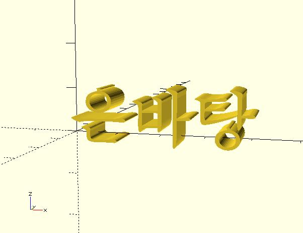 text_sample_ko
