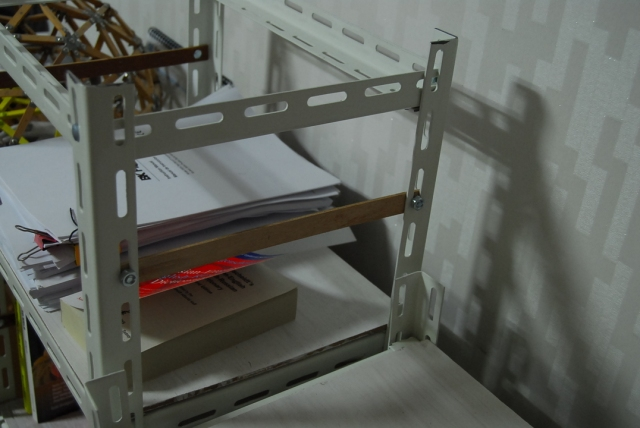Book shelf side bar